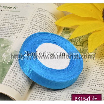 25 Yard (22.86 meters/roll) 20mm Satin Premium Quality Ribbon Riben Webbing Decoration Gift lace