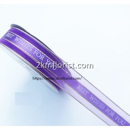 RBWish2.5cm Best Wish For You Ribbon
